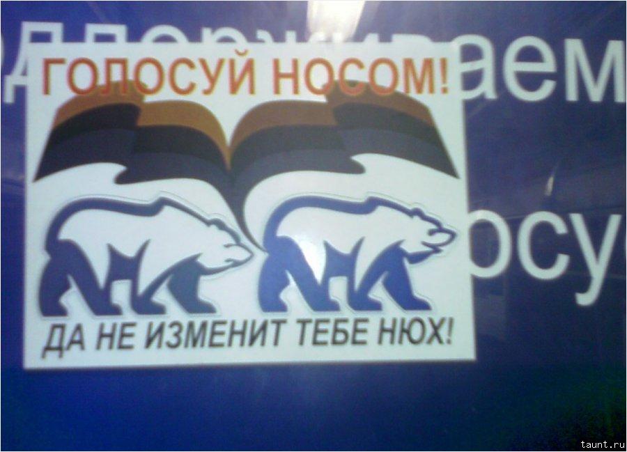 наклейка в метро