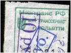 билет на автобус