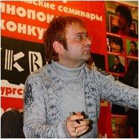 Роман Львович Трахтенберг