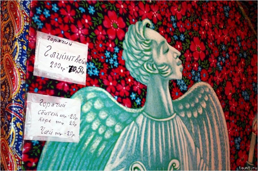 Голубой Пушкин с крыльями