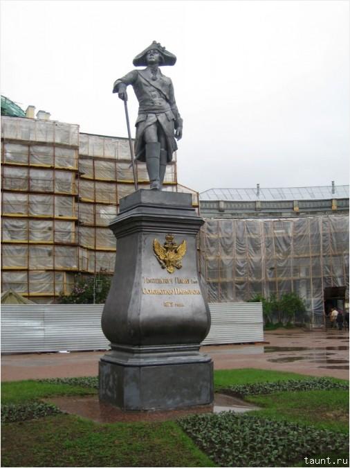 Император Павел