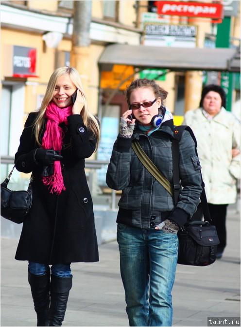 Мобильные люди