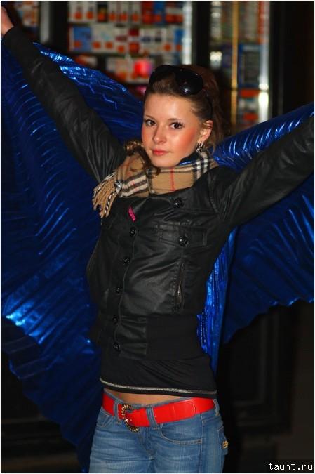 Крылья за спиной