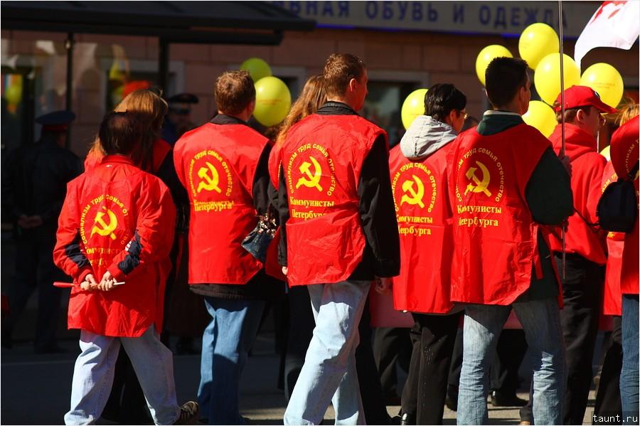 Коммунисты Петербурга