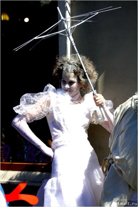 Дама с зонтиком