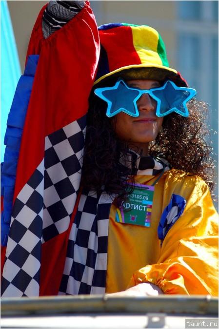 Звездный клоун