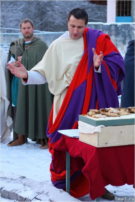 Понтифик читает
