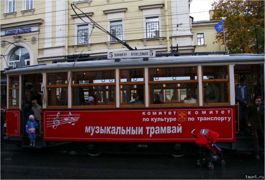Музыкальный трамвай