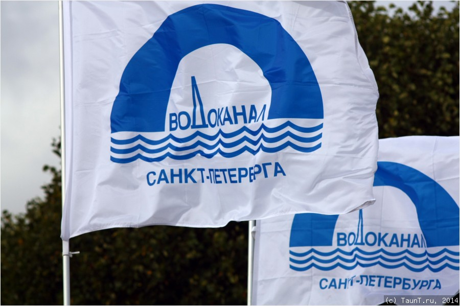 Флаг Водоканала