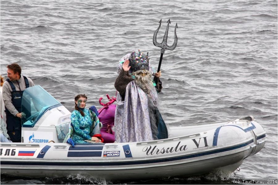 Прибытие Нептуна