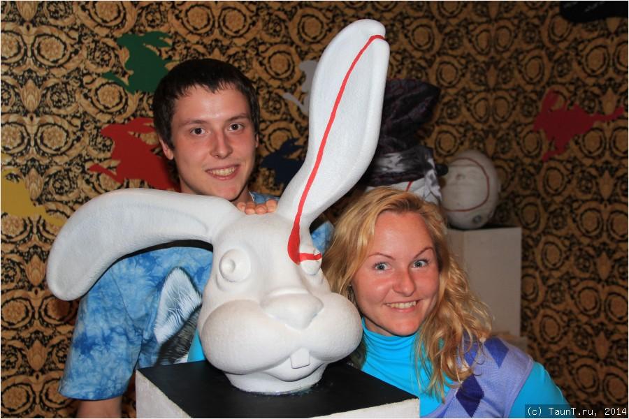 Миша с Машей и Белый Кролик