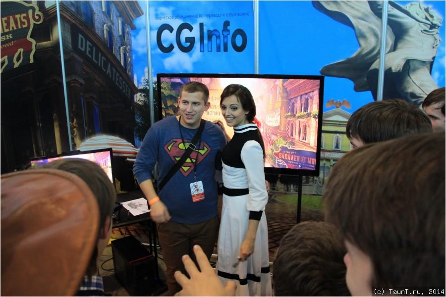 Анна Молева с фанатами BioShock Infinite