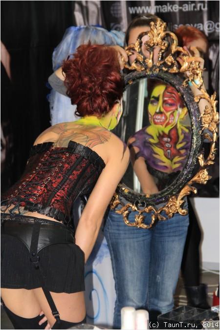 Лавка с гримом - зеркало