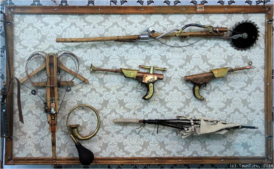 Стимпанковское оружие