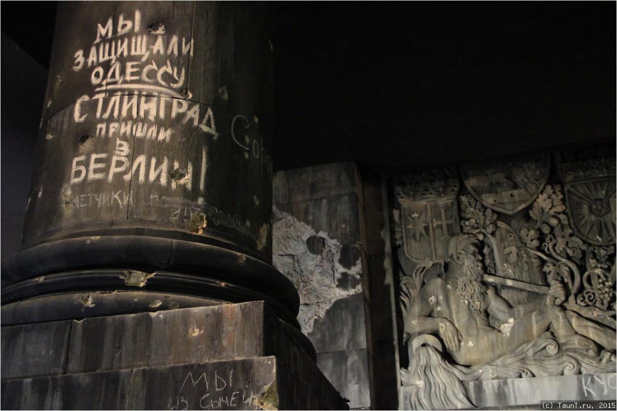 Мы защищали Одессу и Сталинград