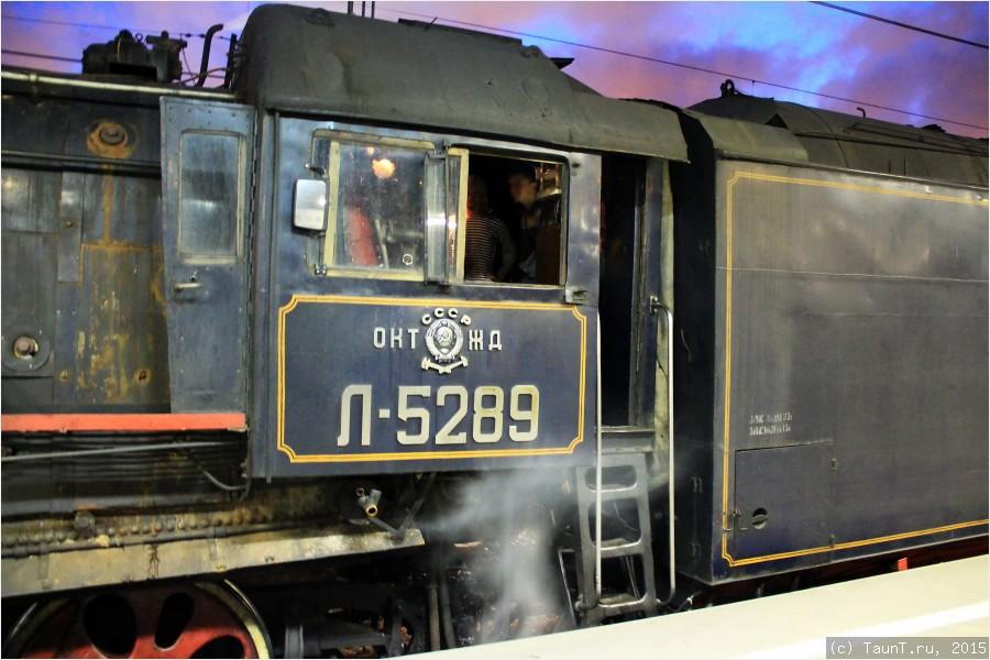 Л-5289
